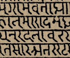 Sanskrit Inscription on Hand Block Print, Cotton, Kalamkari Fabric. India. Hindu