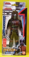 Popy 7.5 Inch Tall Super Sentai Dekaranger Power Rangers SPD Shadow Ranger