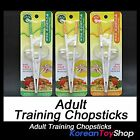 Edison Adult Right or Left Handed Training Chopsticks