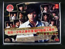 Japanese Drama Kindaichi Shonen No Jikenbo Gate Of Jail Private School Murders