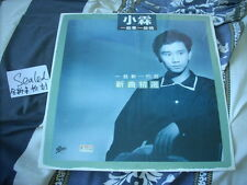 a941981 HK CBS Records LP Best Alvin Kwok  郭小霖 一些新一些舊 精選 Sealed Copy