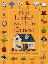 First Hundred Words in Chinese by Heather Amery c2009, Paperback, NEW
