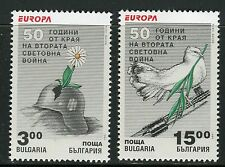 BULGARIA 1995 EUROPA-WWII/PEACE/FREEDOM/HELMET/DOVE/RIFLE/OLIVE BRANCH/FLOWER