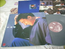 a941981 劉德華 Andy Lau EMI LP 我恨我痴心 I Hate Myself for Loving You