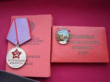 Soviet Russian Medal For Labour Valour Socialist badge pin USSR + DOC