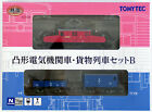 Tomytec 265580 Convex Electric Locomotive & Freight Car Set B (N scale)