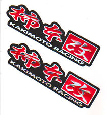 2PC. KAKIMOTO MUFFLER RED JAPAN DECALS STICKER DIE-CUT FOIL EMBOSS CAR BIKE