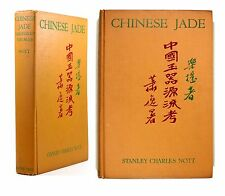 1936 First Edition Chinese Jade China Stanley Charles Nott Scarce Asia Batsford