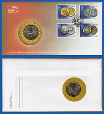 GREECE 2004 PHILATELIC-NUMISMATIC ANCIENT OLYMP COINS FDC with 2€ COIN-FREE SHIP