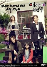 Mary Stayed Out All Night Korean Drama Excellent English & Quality - Box Set!