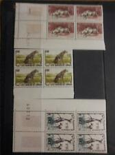 FRENCH SOMALIA 1958 ANIMAL BLOCK OF 4 SC # 271-273 MNH