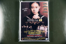 Japanese Movie Drama Solomon's Perjury Live Action Movie DVD English Subtitle