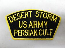 MILITARY PATCH FOR HAT DESERT STORM US ARMY PERSIAN GULF