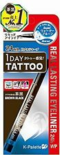 Japanese 1 DAY TATTOO K Palette Japan REAL LASTING EYELINER 24h WP BB01 F/S