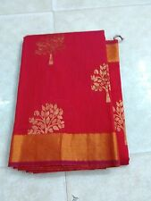 Uppada Soft Silk Saree Grand Pallu Full Jari Work W/B New Hand Loom Saree Pink