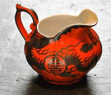 Ornate Antique Japanese Eiraku Red Enamel Silver Dragon Creamer Meiji 1868-1912