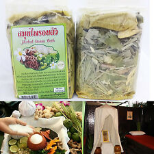 Natural Thai Herb Sauna Body Bath Steam Spa Healthy Refreshing Lighten 200 g.