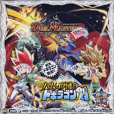 Duel Masters Revolution Final Booster Part 1 Dogiragon Buster DMR-21 Sealed Box