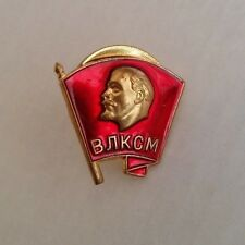 USSR Soviet VLKSM Communist National Lenin Metal Pin Badge Komsomol