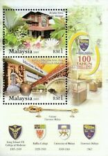 100 Years Universiti Malaya Malaysia 2005 University School Academic (ms) MNH