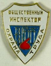 "Original Soviet Russian USSR pin badge - "" Public Inspector - Worker Safety """