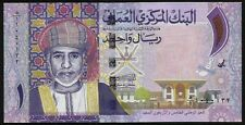 OMAN 1 Rial 45th National Day 2015 ( Error withdrawn / suspended )