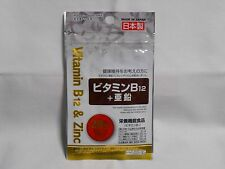 SUPPLEMENT VITAMIN B12 & ZINC MADE IN JAPAN Produced for DAISO JAPAN