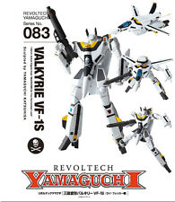 Revoltech 083 Macross VF-1S Valkyrie Fighter Gerwalk 3-Mode Transformer Figure