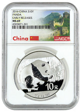 2016 China 10 Yuan 30 Gram Silver Panda NGC MS69 ER Great Wall Label Gem