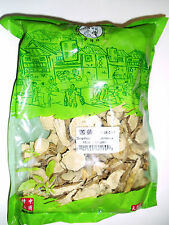 Ku Shen Sophora Root Slices Dried 16 Oz Bulk Herb Free Shipping