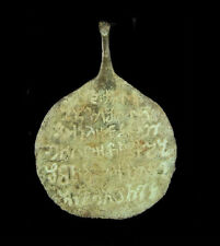 Ancient Indian bronze pendant with Brahmi inscription 1st millennium A.D.  x4150