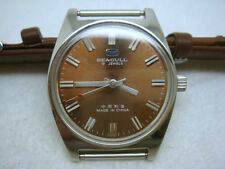 NEW OLD STOCK Seagull 19J men's Watch 70's(brown)-9.1