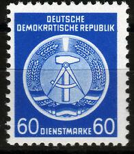 DDR Dienst-A 15 **, 60 Pf. Staatswappen