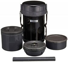 XL Size Zojirushi SL-XD20-BA Stainless Thermos Food Jar Lunch Box Black F/S