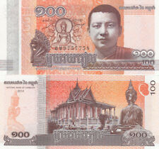 Billet banque CAMBODGE CAMBODIA KHMER 100 RIELS 2014 NEUF UNC NEW