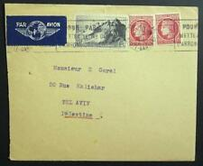 France To Palestine 1947 Cover #r90