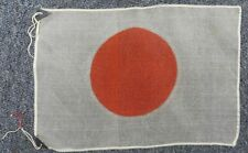 "WWII Japanese Silk Flag 8 1/2"" X 12 1/2"""