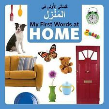 My First Words at Home (Arabic/English) by Star Bright Books (2015, Paperback)