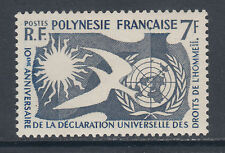 French Polynesia Sc 191 MLH. 1958 7f Human Rights, complete set of 1, VF