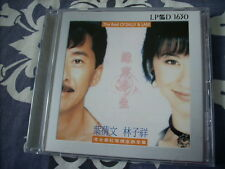 a941981 Sally Yeh 葉蒨文 葉倩文 George Lam Duet CD LPCD 1630 緣定今生