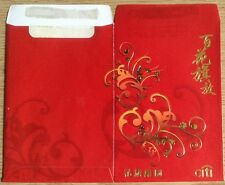 S'pore Ang pow red packet Citi 2 pcs new