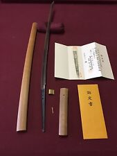 JAPANESE SWORD PERFECT POLISH 27.5 CUTTING EDGE NBTHK PAPERED 1650's