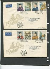 China PRC 1962 C92 Scientists FDC 2x cover set set Postally used, RARE