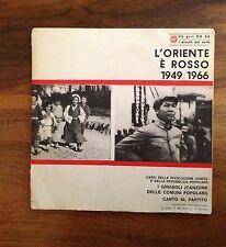 Dischi del Sole - L' Oriente è rosso 1949/ 1966 - Canti Comunisti
