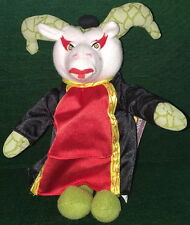 "Farce Wars Fantom Meanies STAR WARS ""QUEEN ARMADILLO"" Bean Bag Plush Tag Amidala"