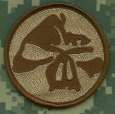 SYRIA BATTLE TESTED DAESH WHACKER US SFG SAS JTF2 KSK νeΙcrο PATCH: Raider Skull