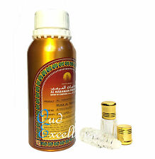 Musk Tahara by al Haramain - 3ml Oil Based Perfume Attar - Pure White Musk