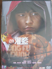 Kung Fu Dunk Import DVD