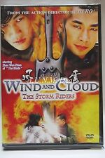 Wind and Cloud: Storm Riders 2 (DVD, 2006)