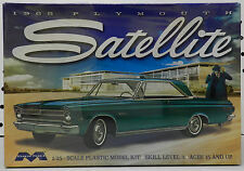 1965 65 PLYMOUTH SATELLITE MOPAR 2DR HOT SEDAN 426 WEDGE STOCK MOEBIUS MODEL KIT